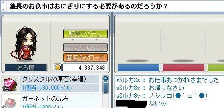 111130.jpg