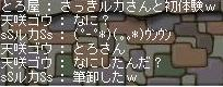 111315.jpg