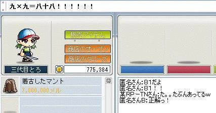 11133.jpg