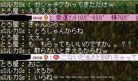 111920.jpg