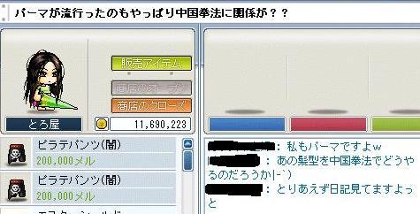 1121000.jpg