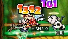 11227.jpg