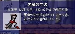 11231.jpg