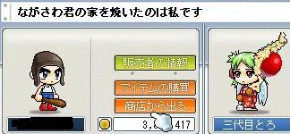 11301.jpg