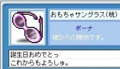 121312.jpg