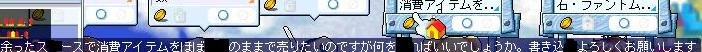 daimei2.jpg
