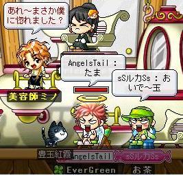 gyoku06041712.jpg