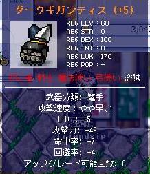 soubi8.jpg