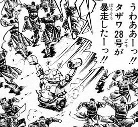 tazawa282.jpg