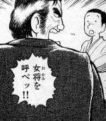 yuuzan.jpg
