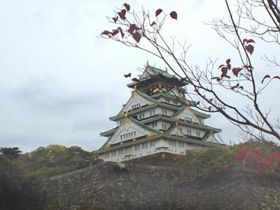 11-2-oosakazyo.jpg