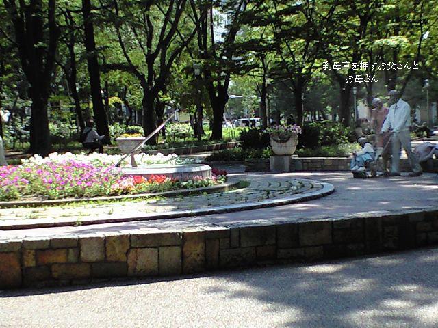 うつぼ公園2