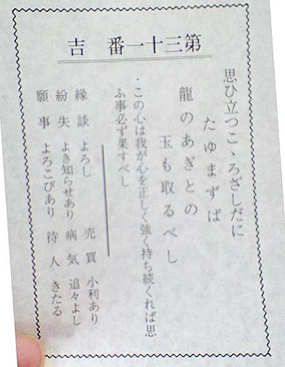堀川戎05