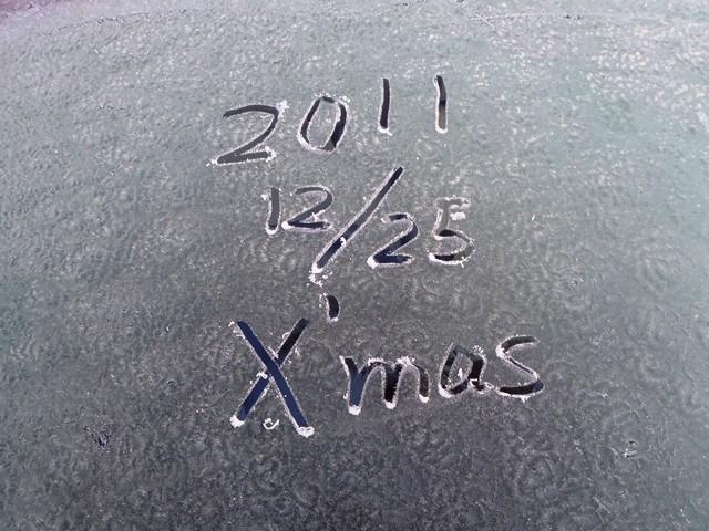 クリスマスフロント111225