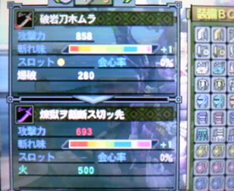 120116_tati.jpg