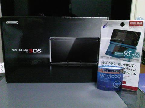 3DS_kounyuu.jpg