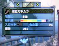 homura_st.jpg