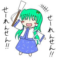 八代(トーシローの人)