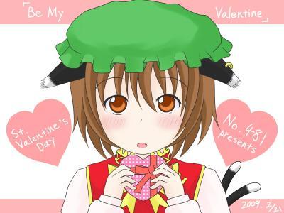yas_valentine.jpg