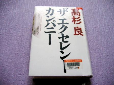 20050216014829.jpg