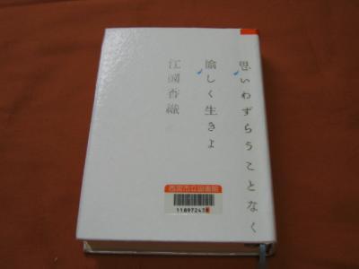 20050703_003.jpg