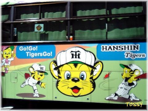 阪神タイガースバス
