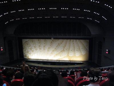 劇場客席と舞台
