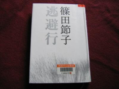 book_20050524_001s.jpg