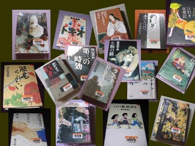 s-books.jpg