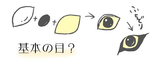 me3.jpg