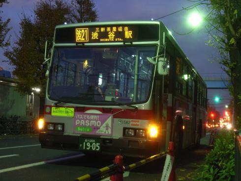 1567@廃車前日の松陰線充当(上町駅臨時バス停にて)