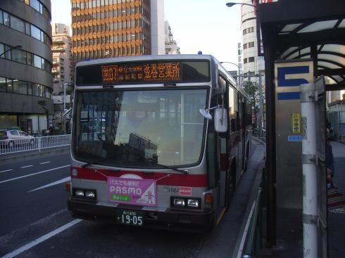 1567@深沢線