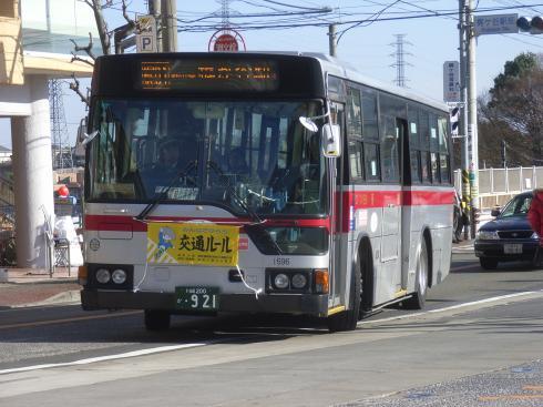 1596@梶鷺線