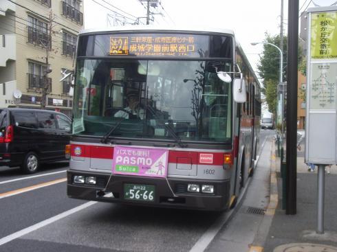 1602 成城線