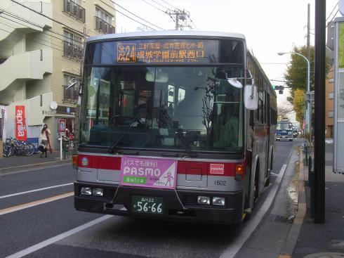 1602@成城線