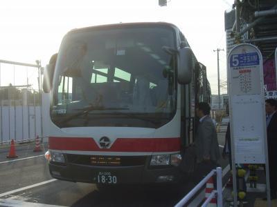 京急も東急と同じエアロエースでした。