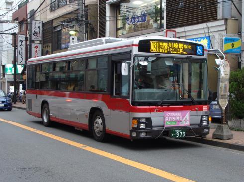 川崎の新車855号車