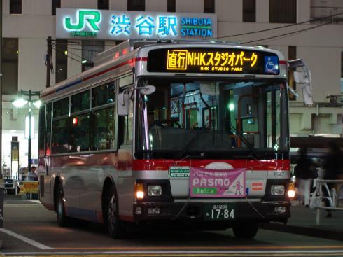 8747 NHK線