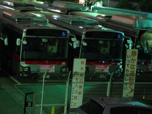 東山田の新車