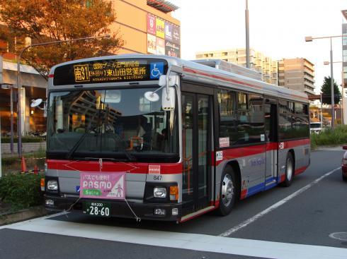 847 北山田線