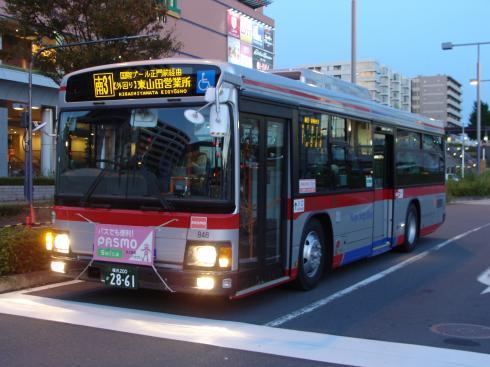 848 北山田線