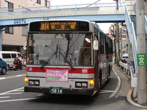 1627@成城線