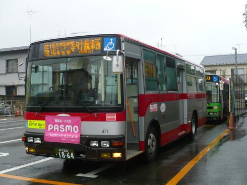 471 世田谷線