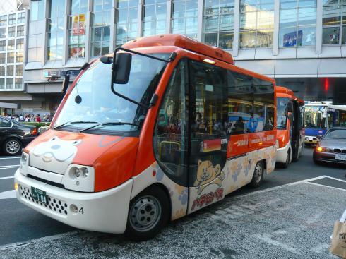 旧ハチ公バス
