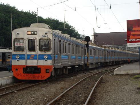 元東急8000系8039F「特急渋谷行き」