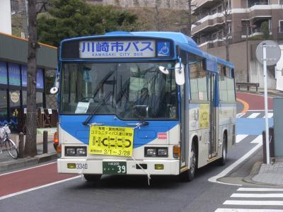 川崎市バス担当便