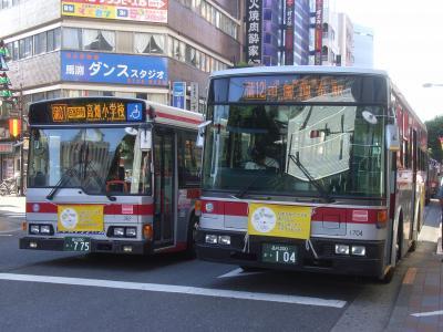 I1704とE352の並び