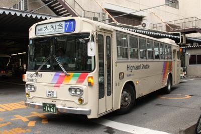 松本BT出口にて