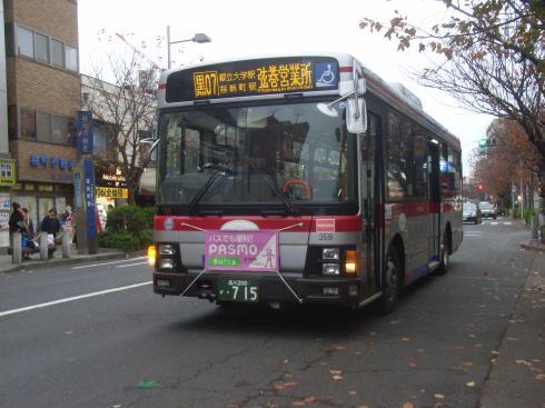 359@深沢線
