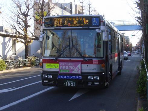 801@松陰線